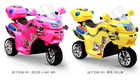 2014 hot selling cheap kids electric cars motor for sale europe