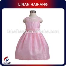 woven border print latest long skirt design