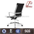 De haute qualité de bureau fauteuil en cuir noir, allemand de meubles, moderne mobilier de bureau exécutif du-1009