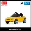 BMW Z4 Rastar model Electric kids ride on car