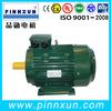 10kw permanent magnet motor