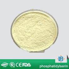 LGB supply phosphatidylserine cream,phosphotidyl serine,phosphatidylcholine for cosmetics use