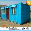 Prebuilt Steel Container House with steel sheet