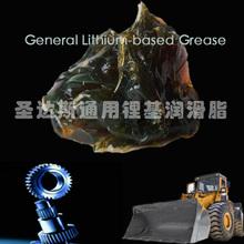Sundax multipurpose geral de lítio- graxa base