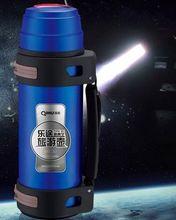 hydroponic net pot 1200 ml water bottle vacuum travel pot