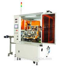 S1F cosmetic cap top printing
