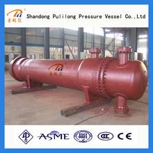liquid to air heat exchanger/pressure vessel Skype:lisalou.1