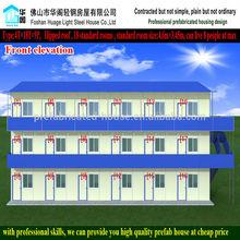 Casa china planos escritório / school supply