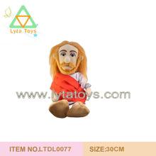 Custom Toys Plush Soft Person Dolls