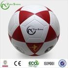 Zhensheng sports football