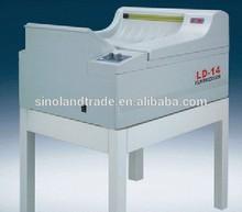 LD14,LD14S x-ray film processor