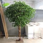 BTR031 GNW Miniature Banyan Tree Artificial Tree for Garden Decoration