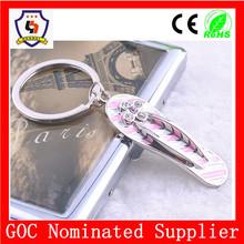 best quality custom metal 3d mini flip flop keychain/keyring (HH-key chain-047)
