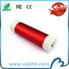 2600mah power bank multi-function mobil power battery