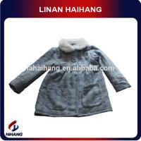 plain woolen kids surplus clothing
