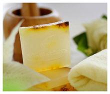 Natural shea butter oil Moisturizing vegetation soap bar