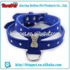 free shipping!2014 new soft velvet pu dog pet harness pet collars XXL