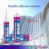 acetic cure silicone sealant/ silicone sealant low price/ silicone roof sealant