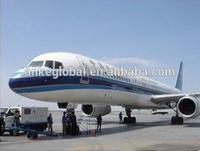 worldwide network express service from China to Rwanda--Monica