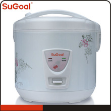 Fashion outdoor rice cooker
