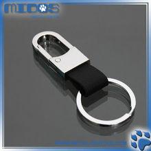 fill up color alloy keyrings for men