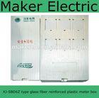Model:XJ-SBD6Z three-phase electric energy meter box