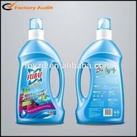 FUBAI 2L Antibacterial Laundry Liquid detergent