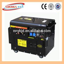 5kw small silent diesel generator, Mini generator single phase