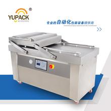 DZ6002S/2SD/2SX/2SF DZ400/2L DZ800/2S DZ800/2SC ZBJ1000 food vacuum packing machine