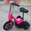 new designed 3 wheel women chopper bicycle