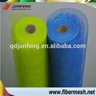 160gr 8mm 1m*48m inner wall fiberglass mesh fabric in Germany