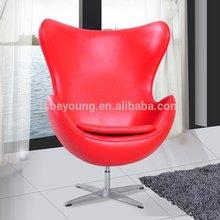 egg chair modern designe classic fibreglass leather furniture