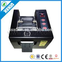 gun foam handle tape dispenser MTC-080/sealing tape dispenser