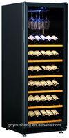Hot home kitchen appliance equipment display fridge commercial refrigerator wine chiller wine cooler USF-128S(130Bottles 380L)