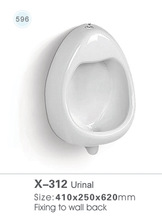 X312 Popular Style Wall Mounted Urinal Fixing to Wall With Back