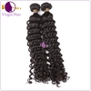 Golden supplier delightful 100 raw 5a grade unprocess wholesal virgin brazilian kinky curly hair online shop