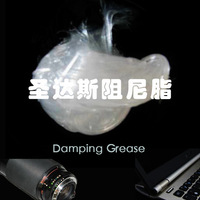 High/Low Temperature Damping Grease