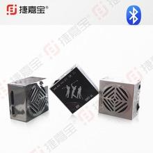 Ventas calientes! De China fuente de alimentación JJB-1120 Bluetooth cubic música pequeño altavoz