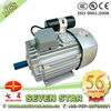 Silent YC single phase air condition motor