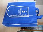 non woven foldable bag,non woven shopping bag,