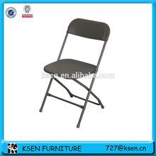 outdoor folding plastic chair KC-C40