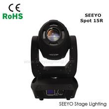 Spot 15R Luces de Disco