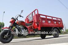 chongqing tricycle 3 three wheel motorcycle trike chooper motorcycle for sale