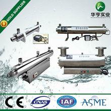 water plant Stainless Steel UV Sterilizer swimming pool uv sterilizer 2014