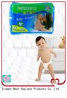 Sell Well Popular Praise Baby Diaper Plastic Pants