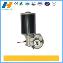 12v 200w 200rpm electric motors dc D88R72-12200-200