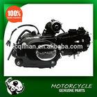 Lifan 110cc engine assembly