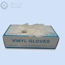 lactose free milk powder sugar free flavor vinyl gloves powder free