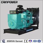 650KVA Cummins kirloskar diesel generator price list Powered engineKTA19-G8 WITH Stamford alternator HCI544E 60HZ 1800rpm