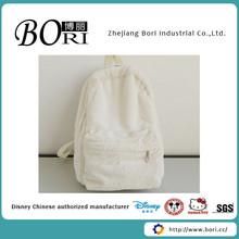 mini backpack purse white leather backpack padded backpack shoulder straps